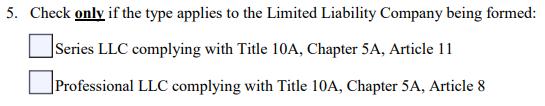 Alabama LLC Entity Selection